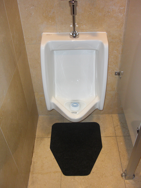 Homeplate Disposable Urinal Mats Are By
